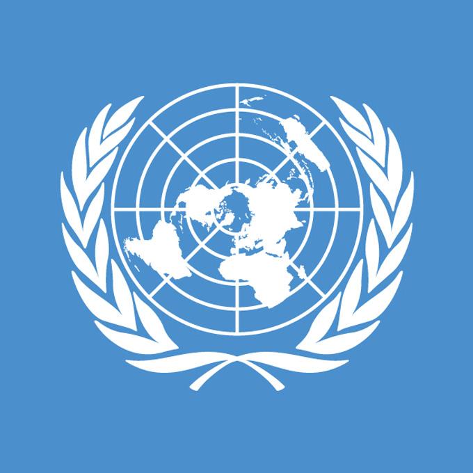 Rebeca Grynspan – UNDP Associate Administrator